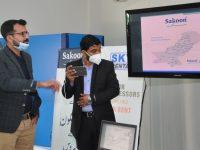 Sakoon Co-Partner Meeting Lahore9